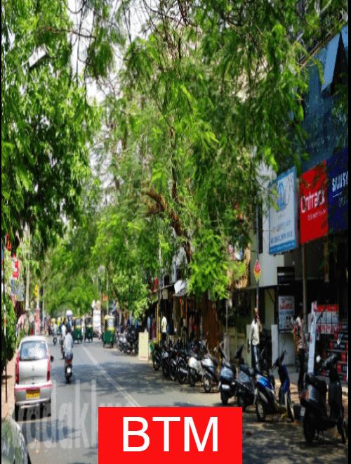 Road in BTM Bangalore